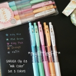 "SARASA Clip 0.5mm ""Milk Color"" Set 5 Colors"