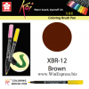 XBR-12 Brown - SAKURA Koi Brush Pen