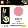 XBR-20 Pink- SAKURA Koi Brush Pen