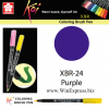 XBR-24 Purple - SAKURA Koi Brush Pen