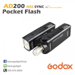 ไฟแฟลช ไฟสตูดิโอ Godox AD200 HSS Sync Wireless Pocket Double Head Flash Portable TTL For Canon Nikon Sony