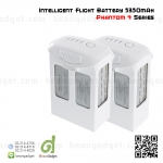 แบตเตอรี่ DJI Phantom 4 Part 54 Intelligent Flight Battery 5350mAh LiPo 2 pcs