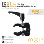 Super Clamp SC-X1 OOP Crab Plier Clip Multifunction Arm for DSLR Monitor Studio Light