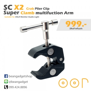Super Clamp SC-X2 OOP Magic Arm Crab Plier Clip Multifunction Arm for DSLR Monitor Studio Light
