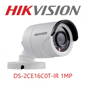 Hikvision กล้องวงจรปิด HDTVI 720P DS-2CE16C0T-IR 1MP Lens 3.6 mm - White