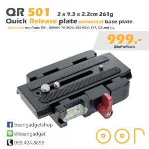 "QR-501 Quick release clamp adapter + plate 1/4"" and 3/8"" Screws Universal base plate ขาตั้ง tripod head Manfrotto 501 500AH 701HDV 503 HDV 577 Q5"