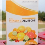 Vitamin C All In One+++ 1,300 mg.