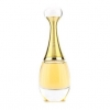 น้ำหอม Christian Dior J'adore L'absolu for Women EDP 75 ml. Nobox.
