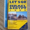 Let's Go (The Budget Guide To) ISRAEL & EGYPT 1995