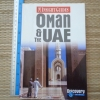Oman & The UAE (insight Guides)