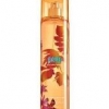 Oahu Coconut Sunset (สินค้า Pre Order)