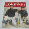 Japan Country Insight