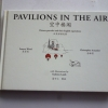 Pavilions in the Air (Chinese Proverbs and Their English Equivalents)