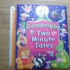 Goodnight Two Minute Tales (ปกนวม)