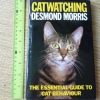 Catwatching (The Essential Guide to Cat Behaviour)