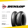DUNLOP TT93GP for MINI Bike