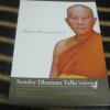 Sunday Dhamma Talks Volume 4