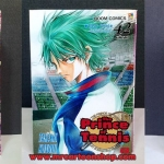 Prince of Tennis 1-42 จบ