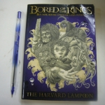 Bored of the Rings (ปกม่วง)