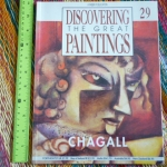 Discovering the Great Paintings 29: CHAGAIL