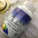 Planetary Herbals, Artichoke Extract, 500 mg, 120 Tablets