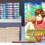 City Hunter 1-14 จบ