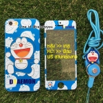 เคส 3 in 1 Doraemon 02 iPhone 5/5S/SE