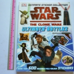 Star Wars The Clone Wars: Ultimate Battles (Ultimate Sticker Collection)