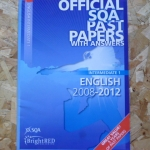 Intermediate 1 ENGLISH 2008-2012 (Official SQA Past Papers With Answer)