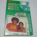 Poetry in Motion (high School Musical Stories from East High 3)