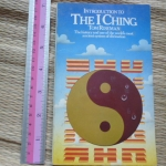 Introduction to The I CHING (The History and Use of the World's Most Ancient System of Divination)