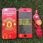 เคส 3 in 1 Man U iPhone 7 Plus