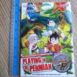 Playing in The Permian (X-Venture Xplorers/ Dinosaur Kingdom Series B3/ The Carboniferous to Permian Periods)
