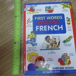First Words ENGLISH FRENCH (An Award Book)