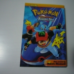Pokemon: Pokemon Ranger and the Temple of the Sea