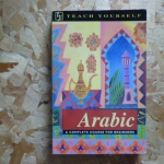 ARABIC: A Complete Course for Beginners