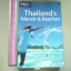 LonelyPlanet: THAILAND's Islands & Beaches thumbnail 1