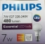 Philips ESS LED 7W Warmwhite thumbnail 2