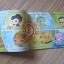 The Octonauts & The Great Ghost Reef (Paperback) thumbnail 4