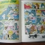 Tom & Jerry Annual (1990) thumbnail 4