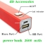 POWER BANK 2600 mAh dD Accessories (PB-026N) thumbnail 4