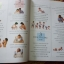 The Complete Book of Mother & Baby Care thumbnail 6
