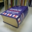 French-English English-French Dictionary (Compact Edition) thumbnail 7