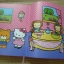 Hello Kitty: Life, Friendship and Everything thumbnail 16