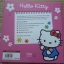 Hello Kitty: Life, Friendship and Everything thumbnail 17