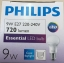 Philips ESS LED 9W Daylight thumbnail 2