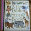 A First Bible Story Book thumbnail 1