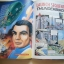 The Official Thunderbirds Annual (1993) Authorised Edition thumbnail 5