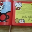 Hello Kitty: Life, Friendship and Everything thumbnail 4