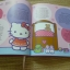 Hello Kitty: Life, Friendship and Everything thumbnail 14